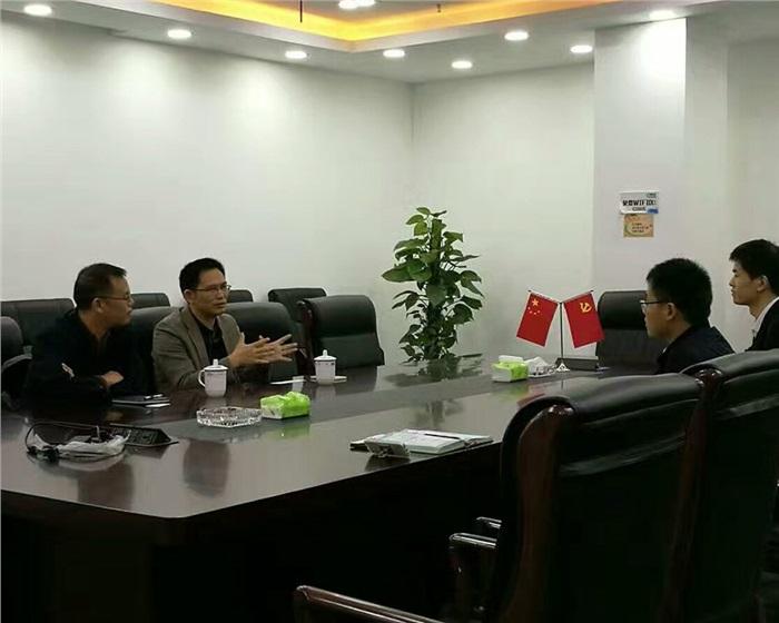 2016年11月,长沙智能制造研究总院 晗光董事长与智能制造研究总院副院长会晤